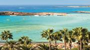 Кіпр за найкращою ціною у новому готелі 4*! Суперумови за найнижчою ціною!