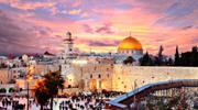 Гарантований тур до Ізраїлю \