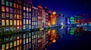 Амстердам, Берлін, Гамбург в одному турі!