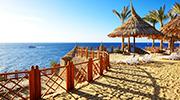 Египет! Супер отель по супер цене! 14 ночей! 15300 грн