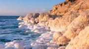 Йорданія та Мертве море і це все на новорічні дати!