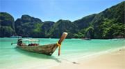 Гарячий Тайланд!