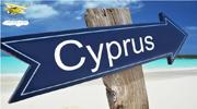 Раннє бронювання Кіпру!