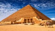 Єгипет горить 11 ночей!