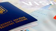 У нас Вы можете заказать визовые услуги!