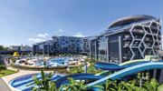 Bosphorus Sorgun Hotel 5* Стильний сучасний готель! Туреччина!