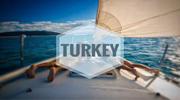 Туреччина! Раннє бронювання! Знижка до Дня Закоханих — 2000 грн . Лише 14 лютого