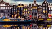 Молодежный тур на майские праздники с празднованием Дня Короля в Амстердаме!