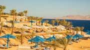 Снижены цены на туры в Египет / Хургада и Шарм эль Шейх! Все включено!