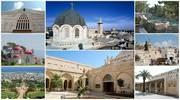 Продовжено акційні ціни на тури до Ізраїлю