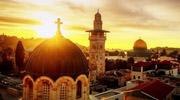 Паломницький тур в Ізраїль + відпочинок на морі в Єгипті