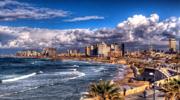 Шалом, Ізраїль