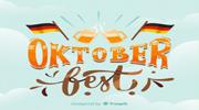 Бронюй тури на Октоберфест в Мюнхені заздалегідь!  Свято пива чекає на тебе!!!