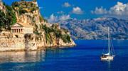 Паломницький тур на о. Корфу, Греція
