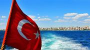 Туреччина!