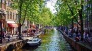 Берлин, Амстердам, Брюссель, Люксембург, Мюнхен цена снижена !!!