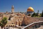 Подорож на Святу Землю на Єврейський Новий Рік 2017