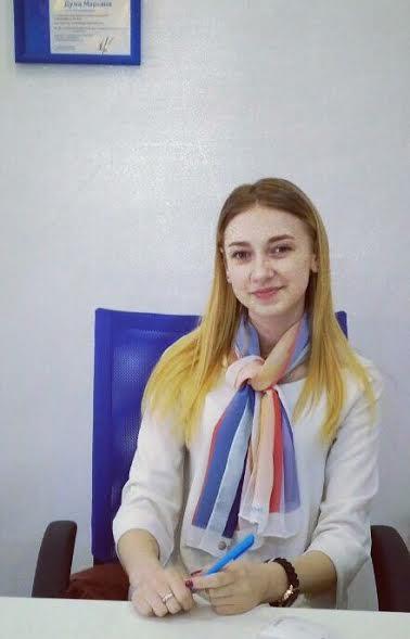 Мар\'яна Дужа