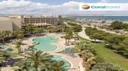 Открывай Грецию этим летом с Coral Travel