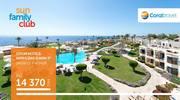 програма Sun Family Club в готелі Otium Hotels Amphoras Sharm 5 *