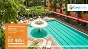 Курортний готель SEASHORE PATTAYA RESORT 3* (Таїланд)