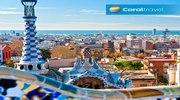 Последние вылеты в яркую Барселону!