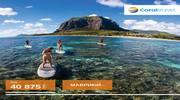 Що робити на Маврикії окрім пляжного відпочинку?