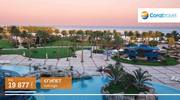 PALM ROYALE SOMA BAY 5 * Deluxe (Египет, Хургада)