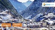 Зимова пора така довгоочікувана для тих, хто полюбляє гірськолижний відпочинок