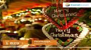 Ідеальне рішення - спланувати подорож до різдвяної Європи і забронювати квитки та проживання.