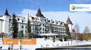 Запрошуємо вас зустріти Новий рік 2018 в одному з кращих курортів України - Edem Resort Medical & SPA