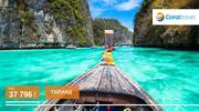Пакуйте валізи - ви вирушаєте в Таїланд!
