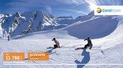 Вирушай до гірськолижної Болгарії