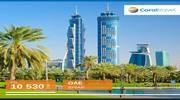 Завітайте до сафарі-парку у Дубаї