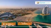 Сонце, море та яскраві враження в ОАЕ чекають на вас