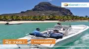 Риболовля на острові Маврикий - це захоплююча, незабутня пригода