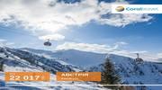Зима продовжується! Вирушайте до засніженої Австрії
