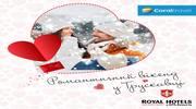 Зігрійте своїх коханих приємним подарунком на День Святого Валентина.
