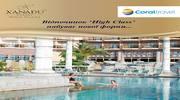 Xanadu Resort Hotel 5*High Class, Турция