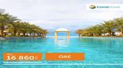 Відкривайте ОАЕ разом з Coral Travel