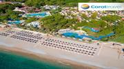 Мережа готелів Eftalia є улюбленою серед європейських туристів.