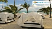 Мечтаешь о незабываемом отдыхе? Отправляйся в Доминикану!