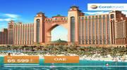 Незабутній відпочинок в ОАЕ чекає на тебе