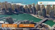 Новини ОАЕ: у травні в Дубаї відкриється плавучий ринок