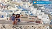 Готуйся до канікул в Греції