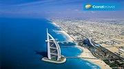 Открывайте для себя ОАЭ вместе с Coral Travel