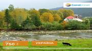 Україна, Татарів: Комплекс \