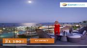 Червоне море кличе  OTIUM HOTEL AMPHORAS SHARM 5*: