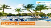 MEMORIES SPLASH PUNTA CANA 5*, Домініканська республіка
