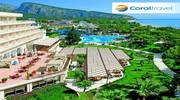 Готелі з концепцією Sun Family Club в Туреччині!